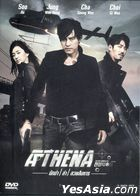 Athena: Goddess of War (2010) (DVD) (Ep. 1-20) (End) (Multi-audio) (English Subtitled) (SBS TV Drama) (Thailand Version)