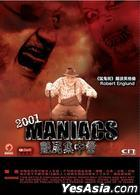 2001 Maniacs (2005) (VCD) (Hong Kong Version)