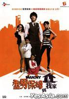 Manny (DVD) (End) (Multi-audio) (tvN TV Drama) (Taiwan Version)