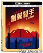 Blade Runner (4K Ultra HD + Blu-ray + DVD) (Steelbook) (Taiwan Version)