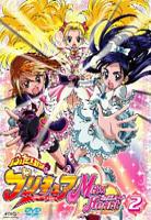 Futari wa Precure Max Heart Vol.2 (日本版)