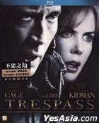 Trespass (2011) (Blu-ray) (Hong Kong Version)
