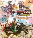 Kamen Rider OOO Wonderful: The Shogun and The 21 Core Medals (Blu-ray) (Director's Cut Edition) (Japan Version)