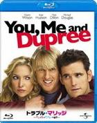 You, Me And Dupree (2006) (Blu-ray) (Japan Version)