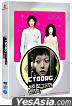 I'm a Cyborg, But That's OK (DVD) (2-Disc) (Korea Version)