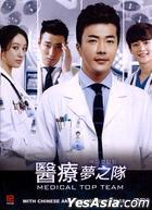 Medical Top Team (DVD) (Ep.1-20) (End) (Multi-audio) (English Subtitled) (MBC TV Drama) (Singapore Version)
