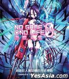 No Game, No Life Zero (2017) (Blu-ray) (English Subtitled) (Hong Kong Version)