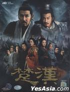 King's War (DVD) (End) (English Subtitled) (Malaysia Version)