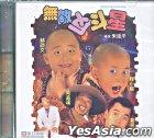 Super Mischieves (VCD) (Hong Kong Version)