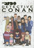 Detective Conan Character Visual Book
