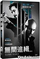 Welcome To The Punch (2013) (DVD) (Taiwan Version)