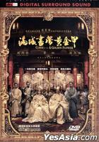Curse Of The Golden Flower (DVD) (Hong Kong Version)