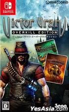 Victor Vran Overkill Edition (日本版)