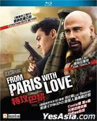 From Paris With Love (2010) (Blu-ray) (Hong Kong Version)