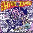 Galaxy Express - ELECTRIC JUNGLE (EP) (2CD) (3-inch Mini CD) (Limited Edition)