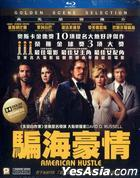 American Hustle (2013) (Blu-ray) (Hong Kong Version)