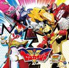 Mini Album Kikai Sentai Zenkaiger 1 (Japan Version)
