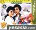Wo Xiang You Ge Jia (VCD) (China Version)