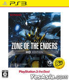 ZONE OF THE ENDERS HD EDITION (Bargain Edition) (Japan Version)