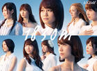 1830m (ALBUM+DVD)(Japan Version)