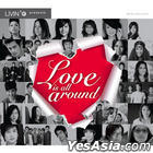 Grammy : Love Is All Around (2CD) (Thailand Version)