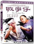 The Prodigal Son (1981) (DVD) (Kam & Ronson Version) ( (Hong Kong Version)