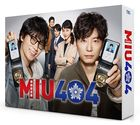 MIU404 (Blu-ray Box) (Japan Version)