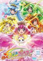 Smile Pretty Cure! (DVD) (Vol.16) (Japan Version)
