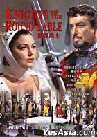 Knights Of The Round Table (DVD) (Hong Kong Version)