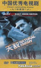 Natural Enemy (DVD) (End) (China Version)