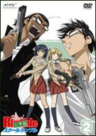 School Rumble Nigakki Vol.2 (Japan Version)