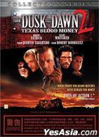 From Dusk Till Dawn 2: Texas Blood Money (1999) (DVD) (Collector's Series) (Hong Kong Version)