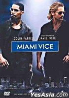 迈阿密风暴 (DVD) (洲立版) (香港版)