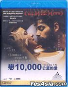 10,000 Km (2014) (Blu-ray) (Hong Kong Version)