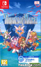圣剑传说 3 TRIALS of MANA  (亚洲中文版)