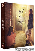Miss Baek (Blu-ray) (Scanavo Lenticular Full Slip Numbering Limited Edition) (Korea Version)