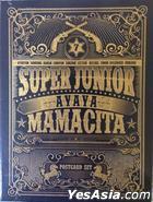 SMTOWN Pop-up Store - Super Junior - Mamacita Postcard Set
