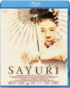Memoirs Of A Geisha (Blu-ray) (Japan Version)