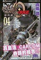 Monster Hunter Orage (Vol.4) (End)