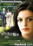 Rachel Getting Married (2008) (DVD) (Hong Kong Version)