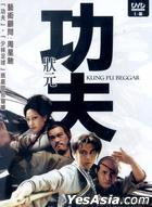 Kung Fu Beggar (DVD) (End) (Taiwan Version)