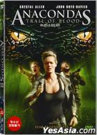 Anaconda : Trail of Blood (DVD) (Korea Version)