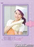 Stephy Tang Xin Tian - 12 Xing Zuo Tian Pin Ji (DVD) (Hong Kong Version)