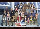 雷朋三世vs名侦探柯南 THE MOVIE 豪华版 (DVD)(日本版)