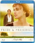 Pride and Prejudice (Blu-ray) (Japan Version)