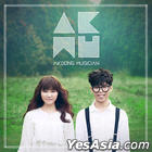 Akdong Musician Debut Album - Play