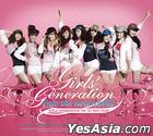 Girls' Generation Live Album - The 1st Asia Tour : Into the New World (2CD)