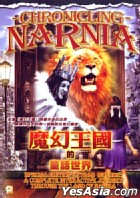 Chronicling Narnia (Hong Kong Version)