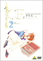 Ice (DVD) (Vol.2) (Normal Edition) (Japan Version)