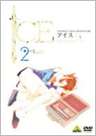 Ice (DVD) (Vol.2) (通常版) (日本版)